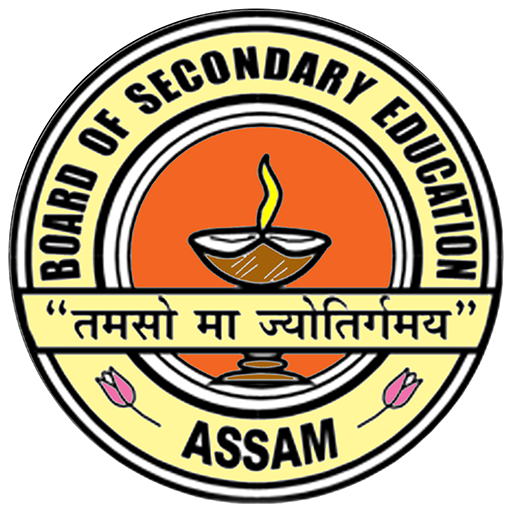 SEBA Assam Class 8 Textbooks PDF 2020 Of All Subjects – Download SCERT Study Materials