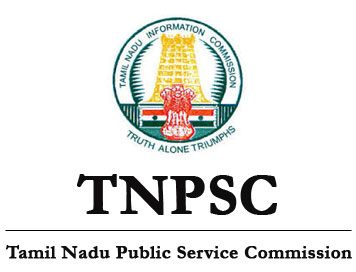 TNPSC Group 4 Notes 2021: Download TNPSC Group 4 Study Materials