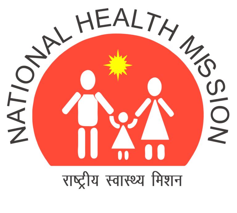 NHM MP ANM Staff Nurse Notes 2021: Download NHM MP ANM Staff Nurse Notes Study Materials