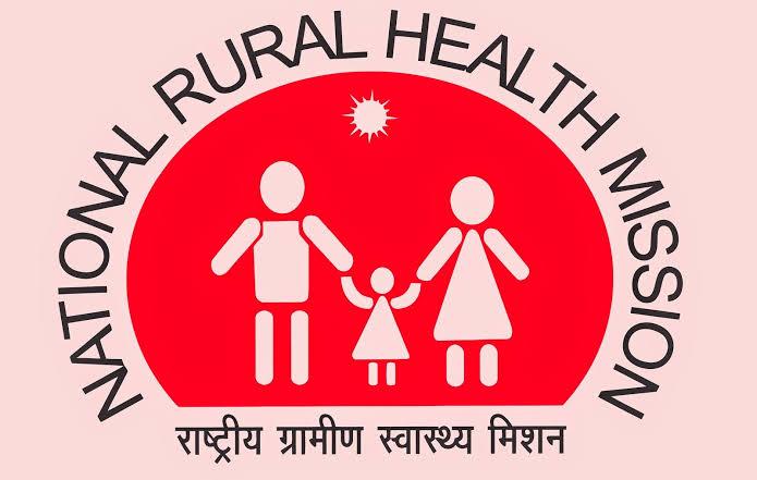 Rural Welfare Programmes Notes 2021: Download Rural Welfare Programmes Notes Study Materials