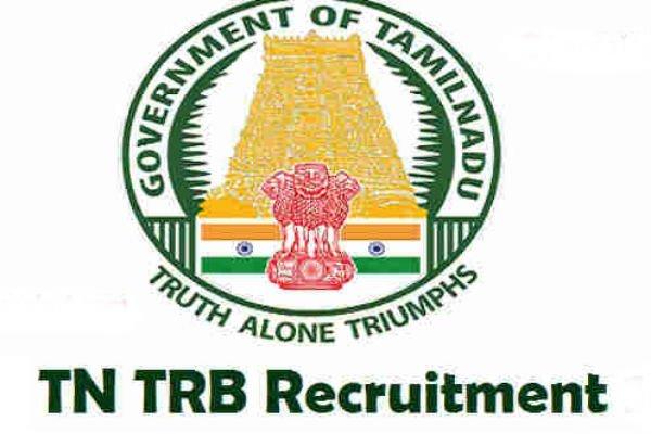 TN TRB PG Assistant Online Classes Notes 2021: Download Study Materials